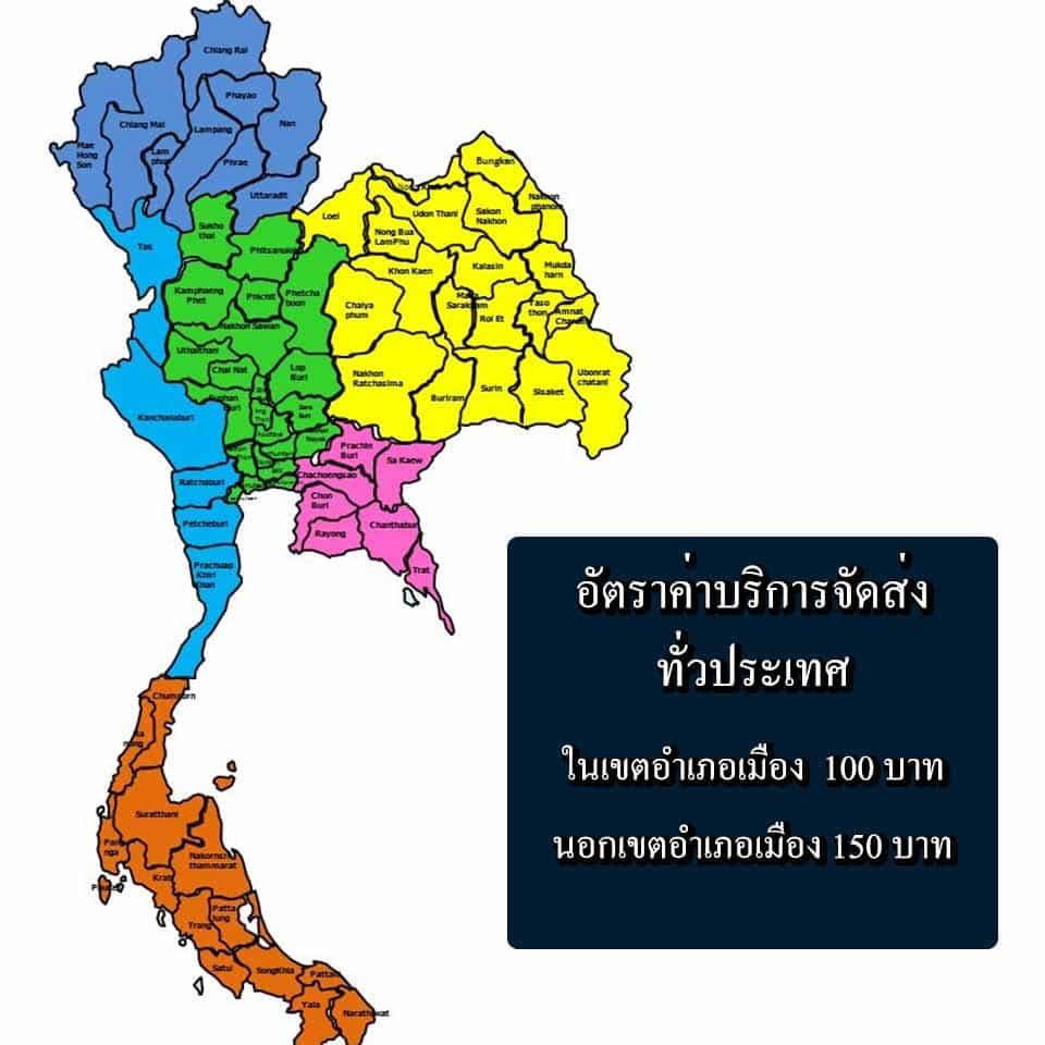 map-thailnd