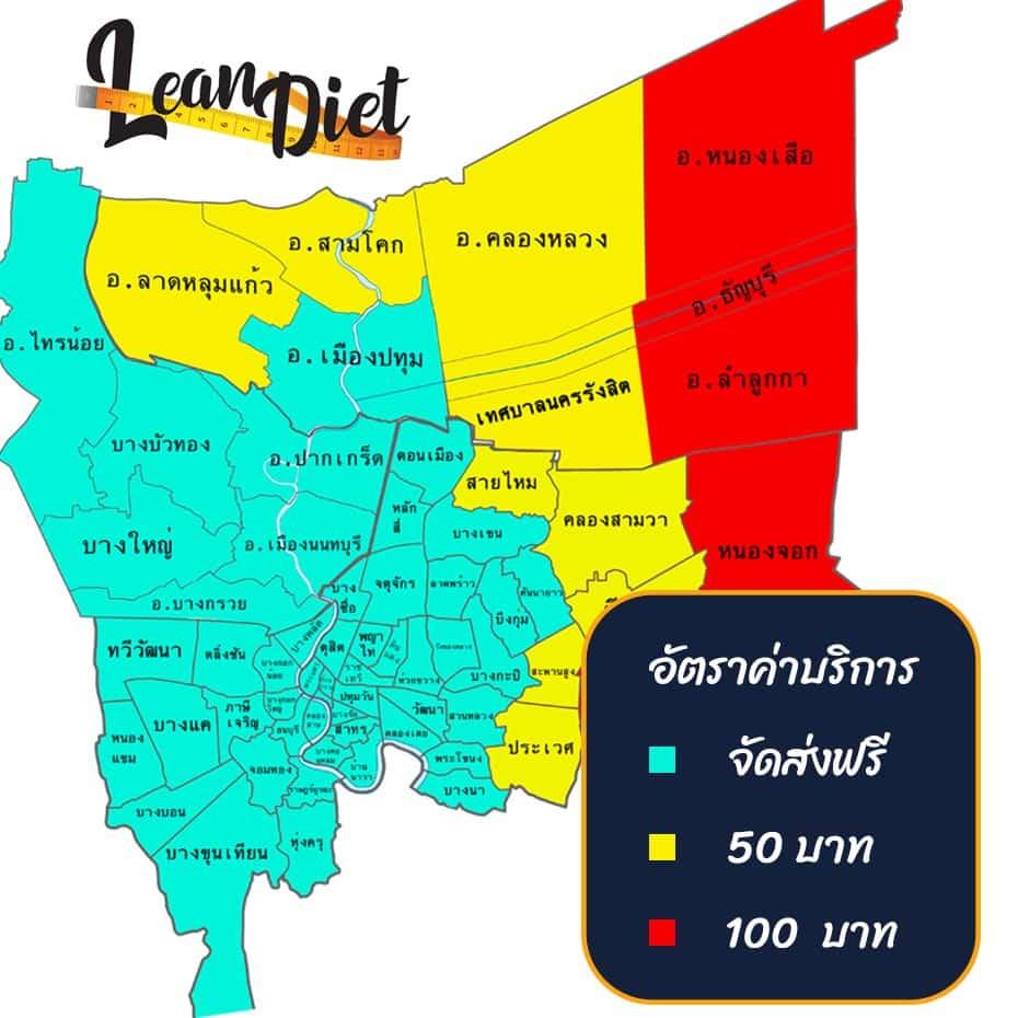 map-bangkok-Nonthaburi